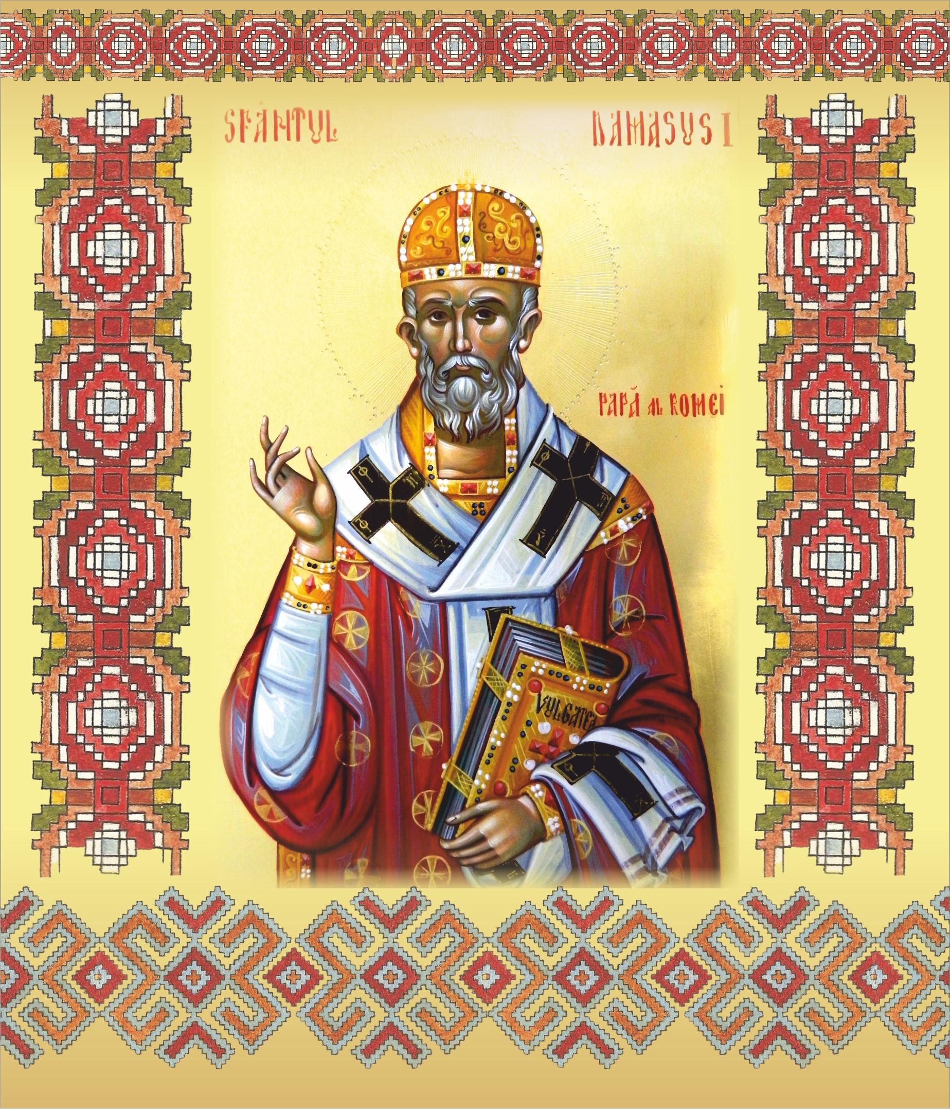Sfântul Damasus I, primul episcop portughez al Romei